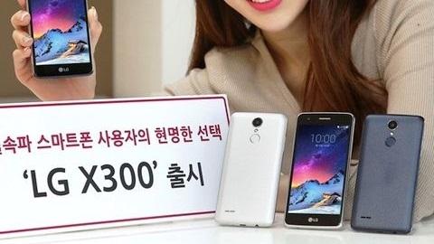 Bütçe dostu LG X300 tanıtıldı