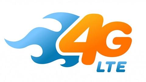 Lte Nedir? 4.5G İle Arasındaki Farklar Nelerdir?