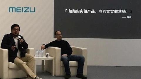 Meizu'dan 2016 değerlendirmesi ve 2017 planları