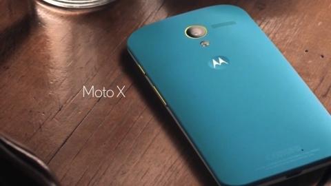 Moto X 2016'nın test sonucu sızdı