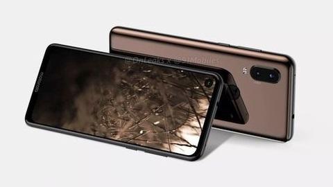 Motorola P40 internete sızdı