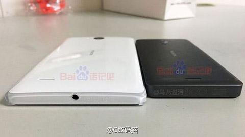 Nokia'nın Android telefonundan yeni prototip görüntüleri