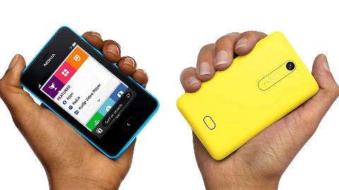 Nokia Asha 501 ucuz akıllı telefon