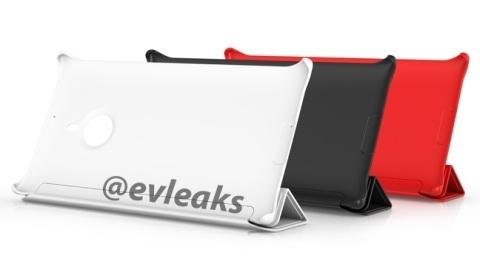Nokia Guru müzik çalar ve Lumia 1520'nin koruyucu kılıfı görüntülendi