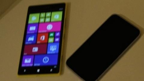 Nokia Lumia 1520 mini'nin ilk görüntüleri ve teknik özellikleri sızdı