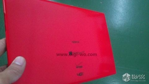 Nokia'nın Windows RT işletim sistemli ilk tableti görüntülendi