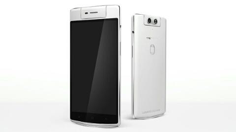 Oppo N3: Kendi kendine dönebilen kameralı ilk telefon