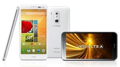 Pantech, parmak izi okuyuculu Vega LTE-A modelini tanıttı