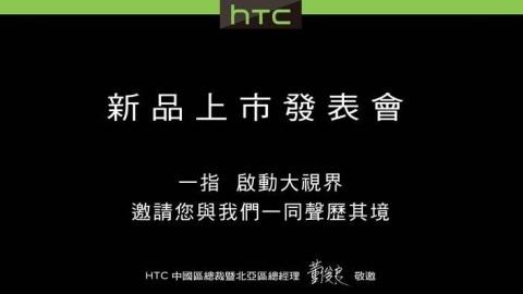 Parmak izi okuyuculu HTC One Max 15 Ekim'de resmiyet kazanıyor