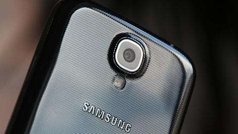 Samsung, yeni akıllı telefonlarında kendi geliştirdiği 16 megapiksellik OIS destekli kamera sensörüne yer verecek