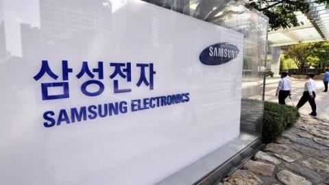 Samsung 5G teknolojisini hazırlamaya başladı