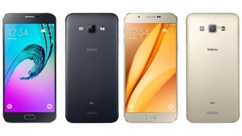 Galaxy A8 2016'nın özellikleri ortaya çıktı