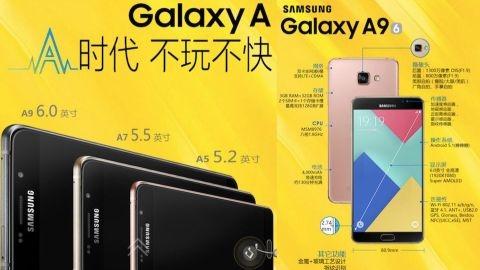 Galaxy A9 tanıtıldı: Snapdragon 652 çipset ve 4000 mAh pil