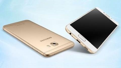 Galaxy C5 Pro resmen duyuruldu