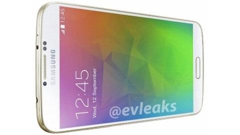 Samsung Galaxy F'nin yeni bir basın görseli internete sızdırıldı