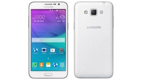 Samsung Galaxy Grand Max duyuruldu