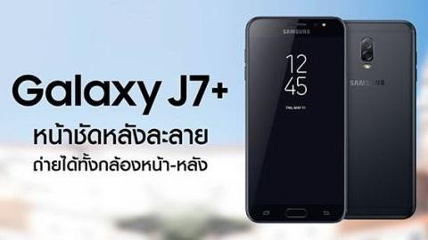 Çift arka kameralı Galaxy J7 Plus ortaya çıktı