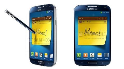 Samsung Galaxy Memo isminde bir telefon ortaya çıktı