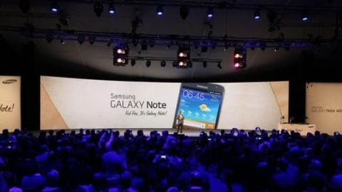 Samsung, Galaxy Note 3'ü 4 Eylül'de tanıtmayı planlıyor