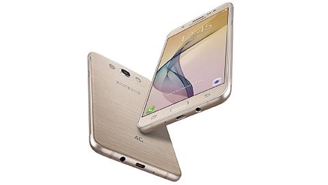 Super AMOLED ekranlı Galaxy On8 resmen duyuruldu