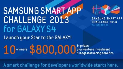 Samsung Galaxy S4 Smart App Challenge 2013 yarışması