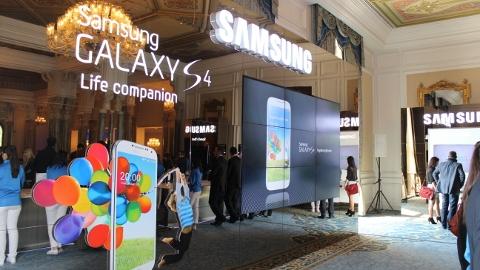 Samsung Galaxy S4 Türkiye tanıtımı yapıldı ve biz de oradaydık