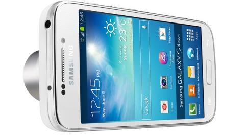 Samsung Galaxy S4 Zoom'a ait ilk tanıtım videosu