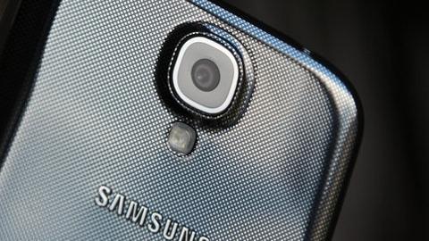 Samsung Galaxy S4 Zoom'un donanımı netleşiyor