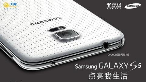 Çift SIM kart destekli Galaxy S5 tanıtıldı