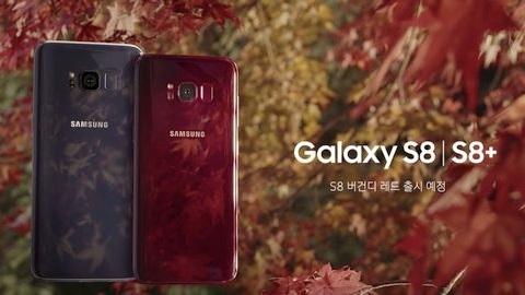 Kırmızı Galaxy S8'in çıkış tarihi belli oldu