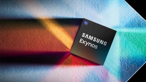 Samsung'dan yarı iletken çip piyasasına 116 milyar dolar yatırım