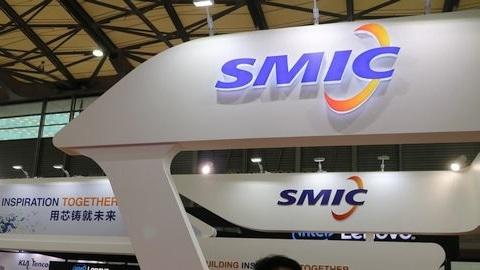 Çin'de 14 nm FinFET yarı iletken çip üretimi başlıyor