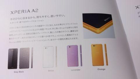 Sony Xperia A2 görüntülendi