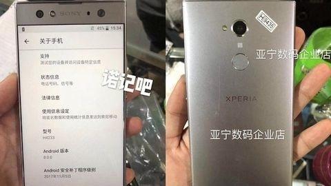 Sony Xperia XA2 Ultra'dan ilk prototip görüntüsü