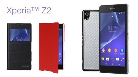 Sony Xperia Z2 Kılıfları MobilCadde.com'da