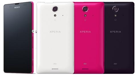 Sony Xpreia UL ile saniyede 15 kare
