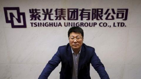 Tsinghua, çip üretiminde en büyük üç isimden biri olmak istiyor