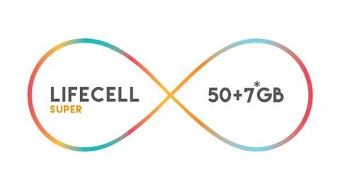 Turkcell Lifecell Super Kampanyası