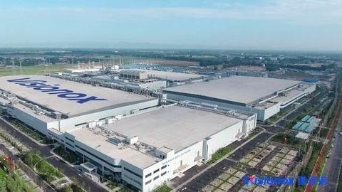 Çin'in ilk AMOLED ekran üreticisinden 6,3 milyar dolarlık yeni yatırım