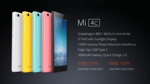 USB Type-C portuna sahip Xiaomi Mi 4c resmen duyuruldu