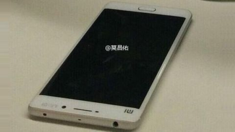 Kavisli ekrana sahip Xiaomi Mi 5 prototipi görüntülendi