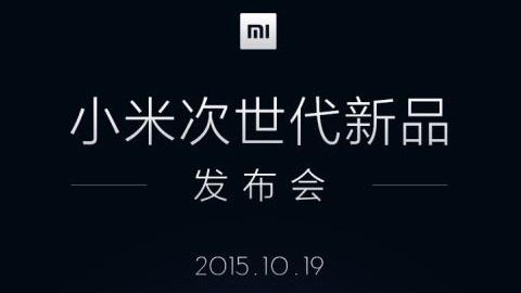 Xiaomi 19 Ekim'de tanıtım etkinliği düzenleyecek, Mi 5 duyurulabilir