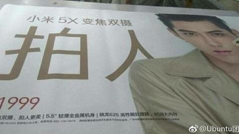 Xiaomi Mi 5X internete sızdı