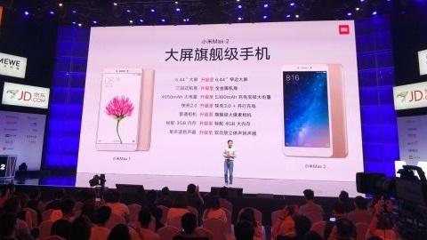 5300 mAh bataryalı Xiaomi Mi Max 2 tanıtıldı