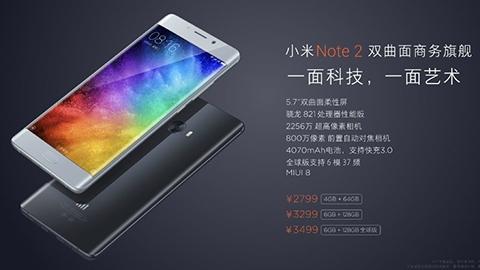 Kavisli ekrana sahip Xiaomi Mi Note 2 tanıtıldı