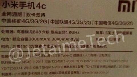 Xiaomi Mi4c yeni USB Type-C portunu beraberinde getirecek