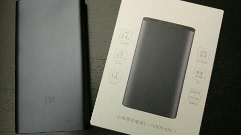 USB-C portuna sahip Xiaomi Power Bank 2'den ilk görüntü