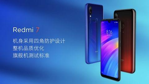 Xiaomi, uygun fiyatlı Redmi 7'yi tanıttı