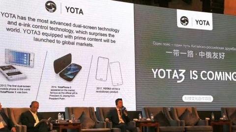 Çift ekranlı YotaPhone 3 duyuruldu, çıkış tarihi ve fiyatı açıklandı