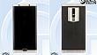 7000 mAh pilli Gionee M2017 internete sızdı